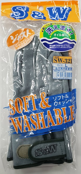 S&W SW-32B オイルマジック皮手袋