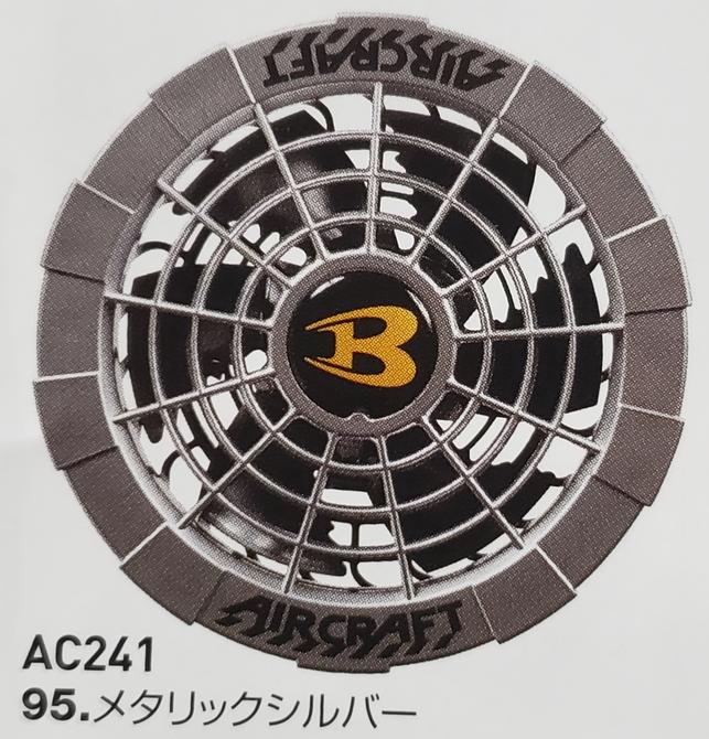 BURTLE AC241 ファンユニット(Quạt)