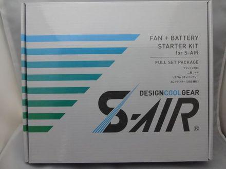 シンメン S-AIR SK-21ファンバッテリーフルセット