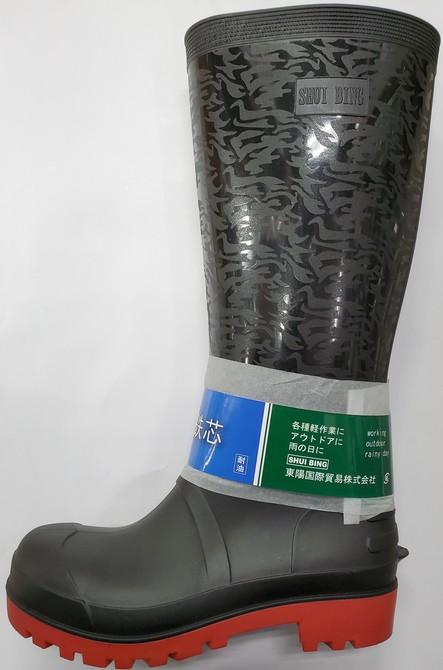 SHUIBING CB-314(PC-004-1)ゼブラ柄安全長靴