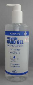 RECIPE PREMIUM HAND GEL 500ml