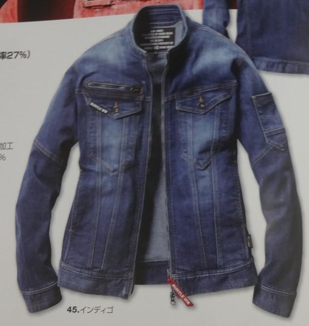 BURTLE 5001 ジャケット