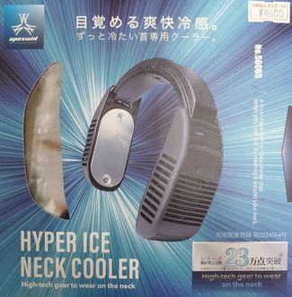 APEXWIN 50065 HYPER ICE NECK COOLER 首専用クーラー