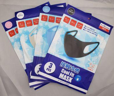 グローバルジャパン接触冷感クールフィットマスク