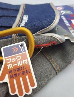 ユニワールド 3810 煌 KIRAMEKI背縫いホールフック M・L
