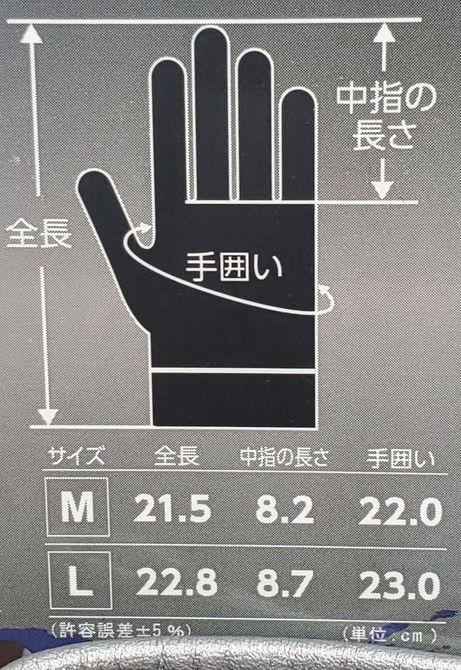 ユニワールド 3820煌合皮デニムマジックホールフック M・L