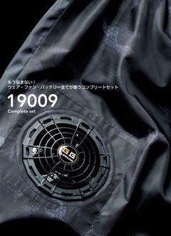 G.GROUND 19009 EFコンプリートセット