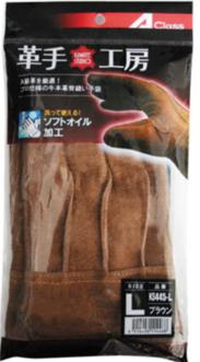 ユニワールドKS445 A級牛床オイルブラウン背縫い革手M・L