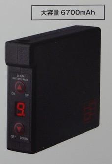 鳳凰 V9103快適ウェア用バッテリー