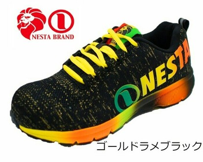 NESTA NES-03 セーフティスニーカー