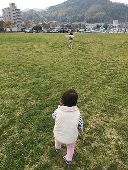 時津ウォーターフロント公園