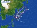 台風接近に伴う10/1(月)のレッスン中止のお知らせ