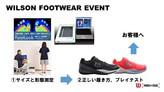 足の測定イベント開催