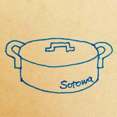 sotowa鍋